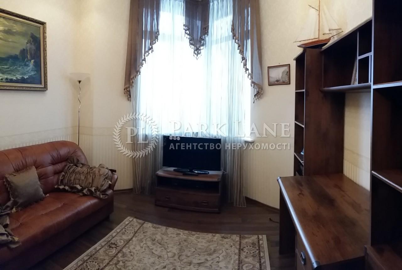 Квартира ул. Коновальца Евгения (Щорса), 32г, Киев, Z-1597585 - Фото 5