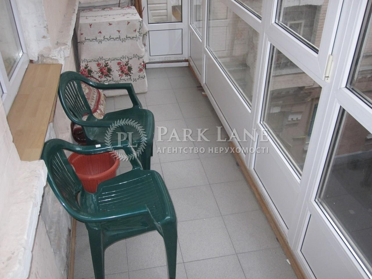 Квартира вул. Шота Руставелі, 34, Київ, Z-602709 - Фото 15