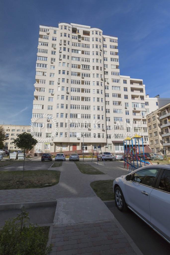 Квартира ул. Кривоноса Максима, 17, Киев, M-38661 - Фото 1
