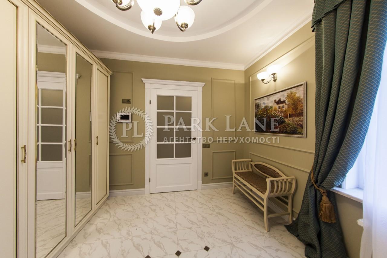 Дом ул. Рыльского Максима, Киев, Z-233764 - Фото 11