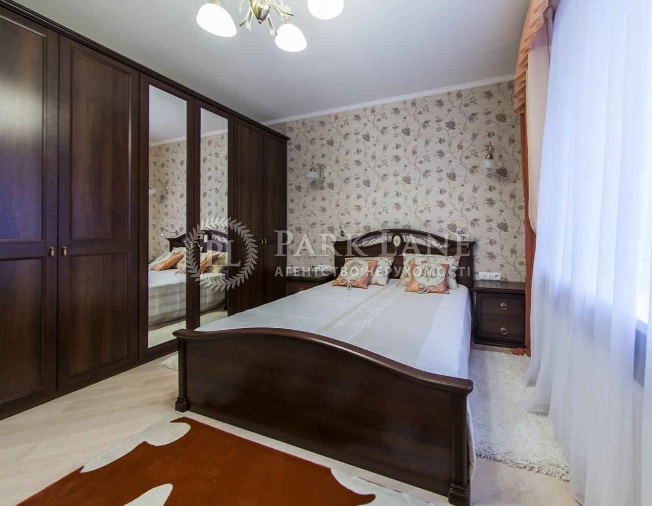 Дом ул. Рыльского Максима, Киев, Z-233764 - Фото 26