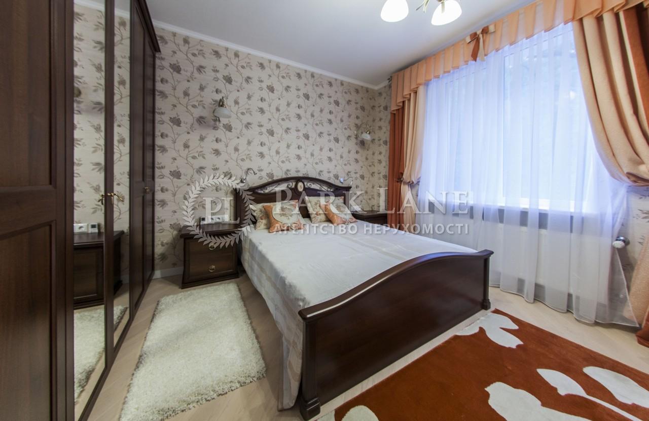 Дом ул. Рыльского Максима, Киев, Z-233764 - Фото 27