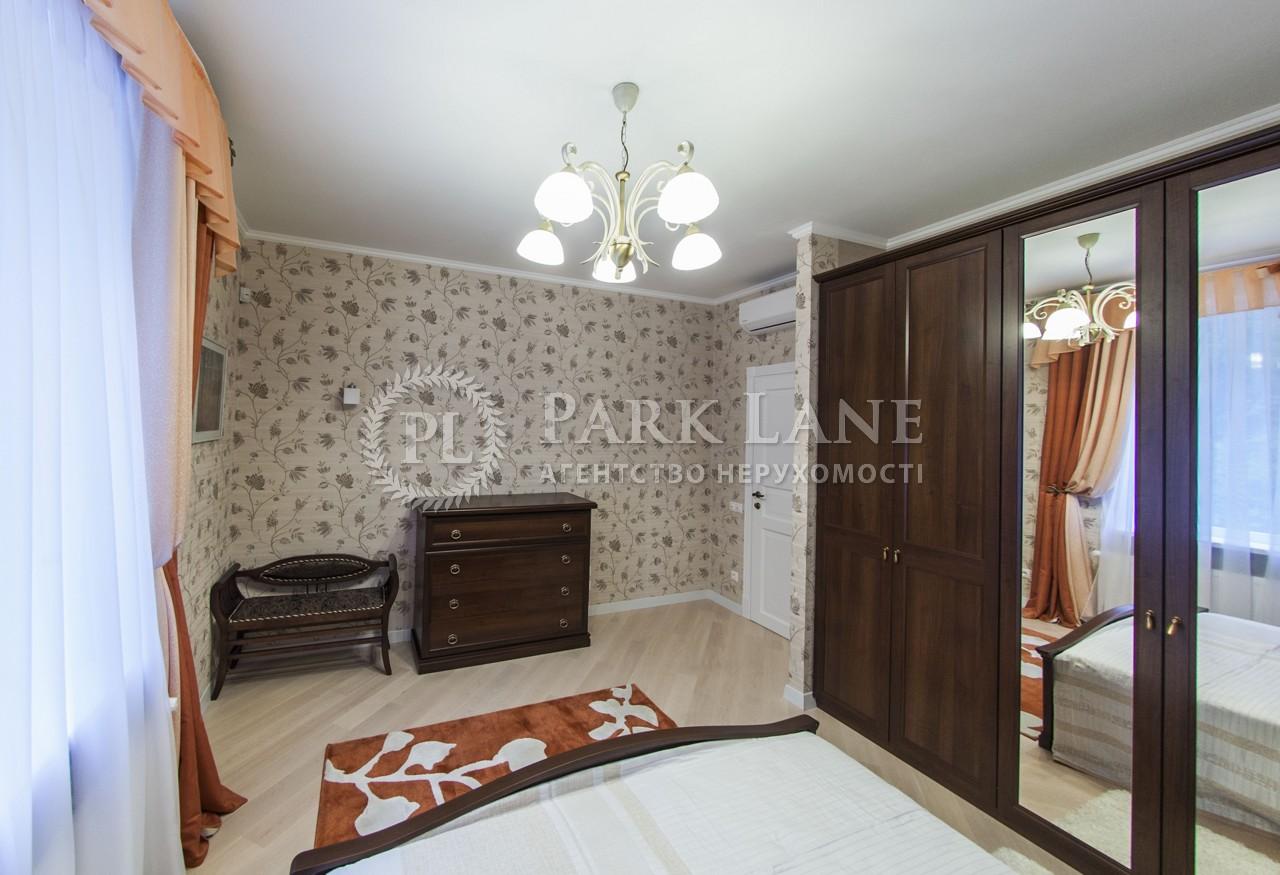 Дом ул. Рыльского Максима, Киев, Z-233764 - Фото 28