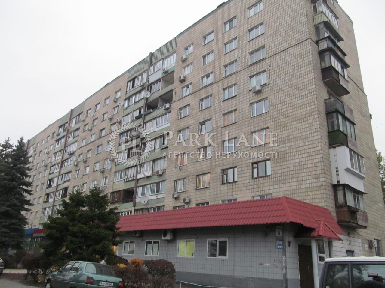 Квартира ул. Русановская наб., 8, Киев, Z-606926 - Фото 1