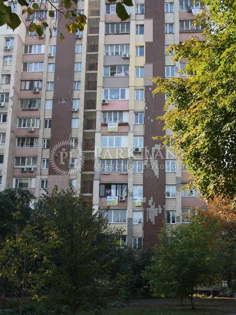 Квартира ул. Мельникова, 9, Киев, G-13390 - Фото 3