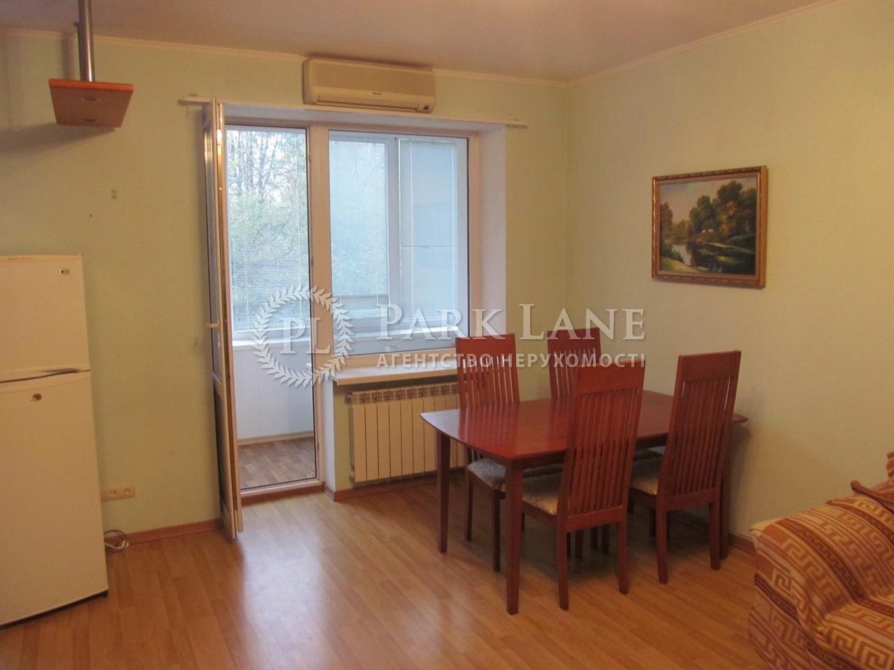 Квартира ул. Лаврская, 8, Киев, X-26153 - Фото 5