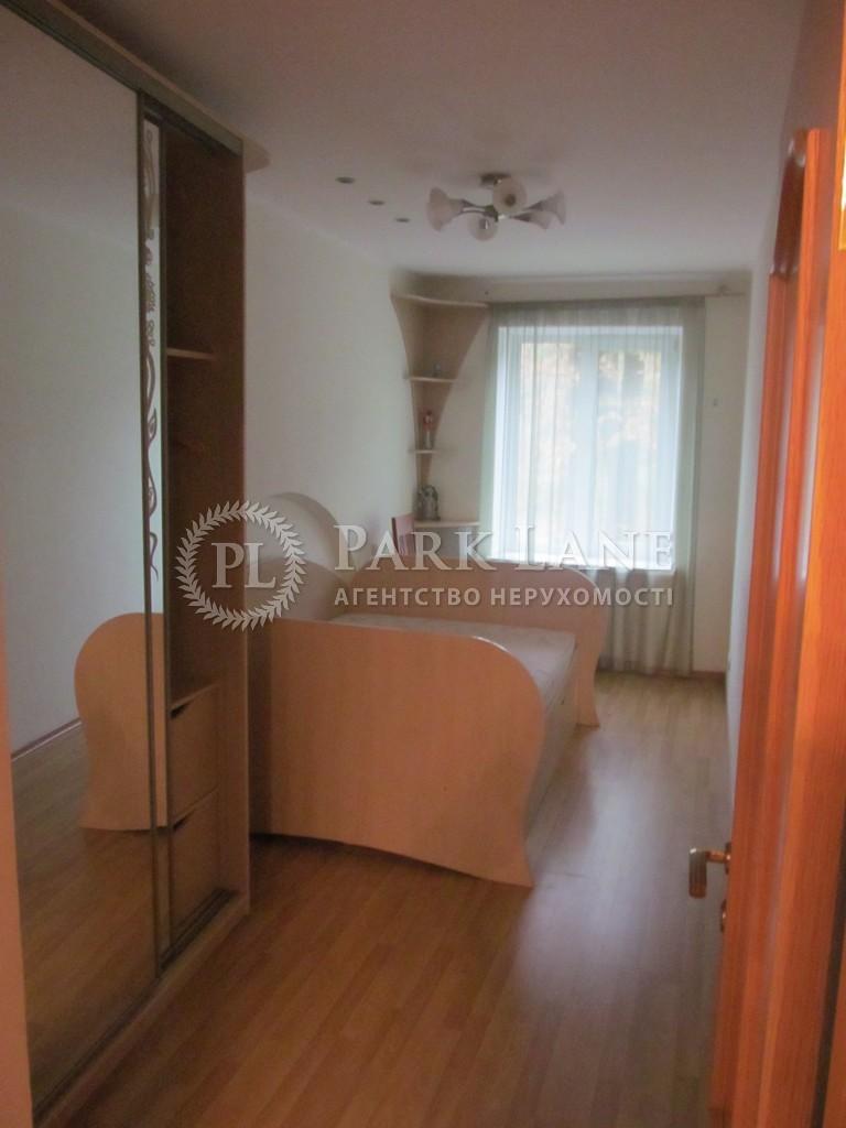 Квартира ул. Лаврская, 8, Киев, X-26153 - Фото 4