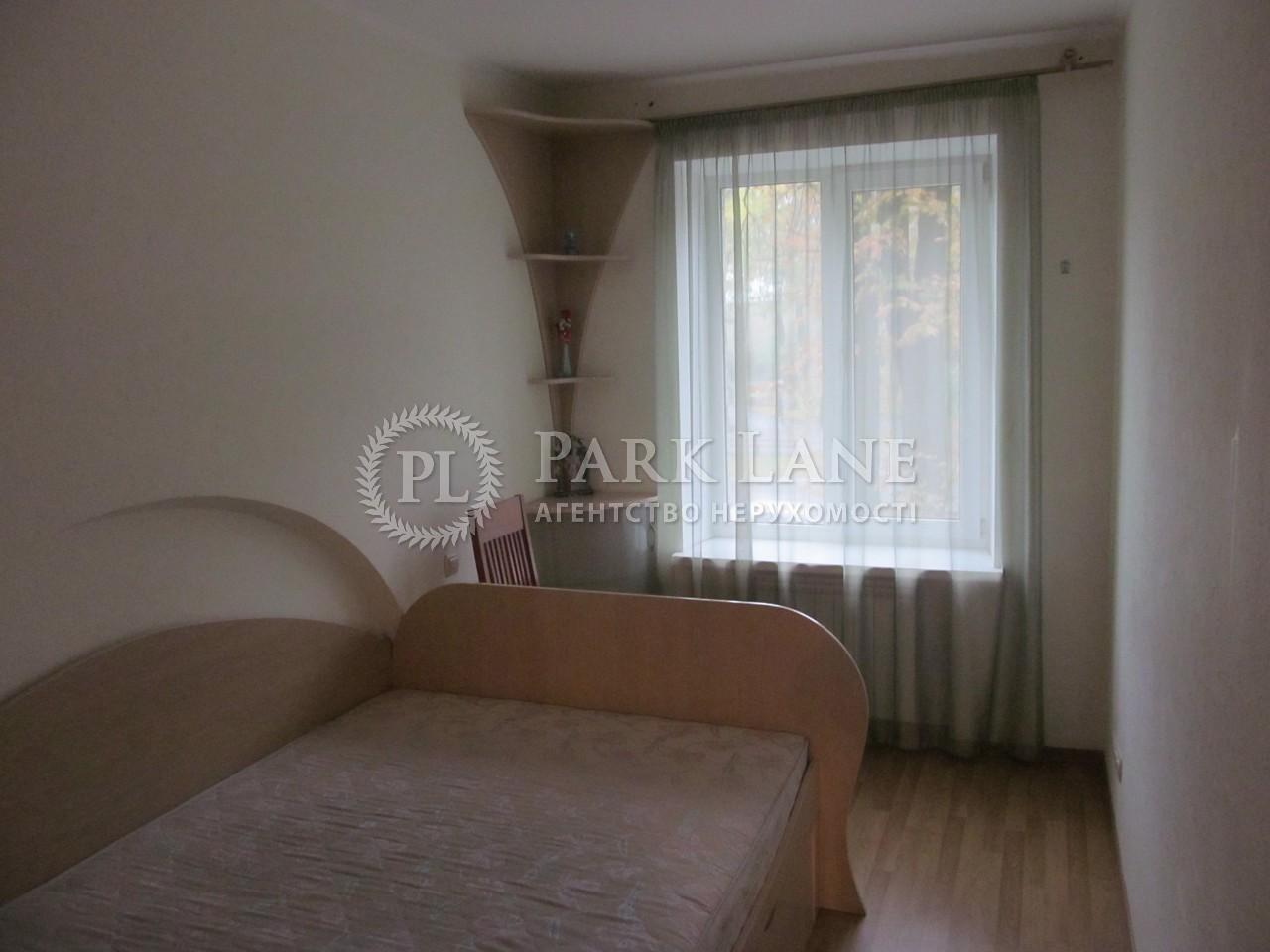 Квартира ул. Лаврская, 8, Киев, X-26153 - Фото 3