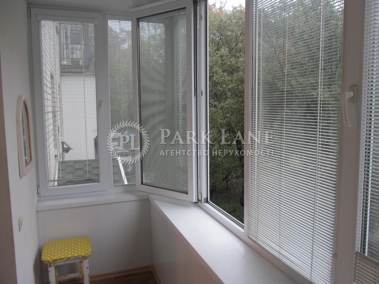 Квартира ул. Лаврская, 8, Киев, X-26153 - Фото 7