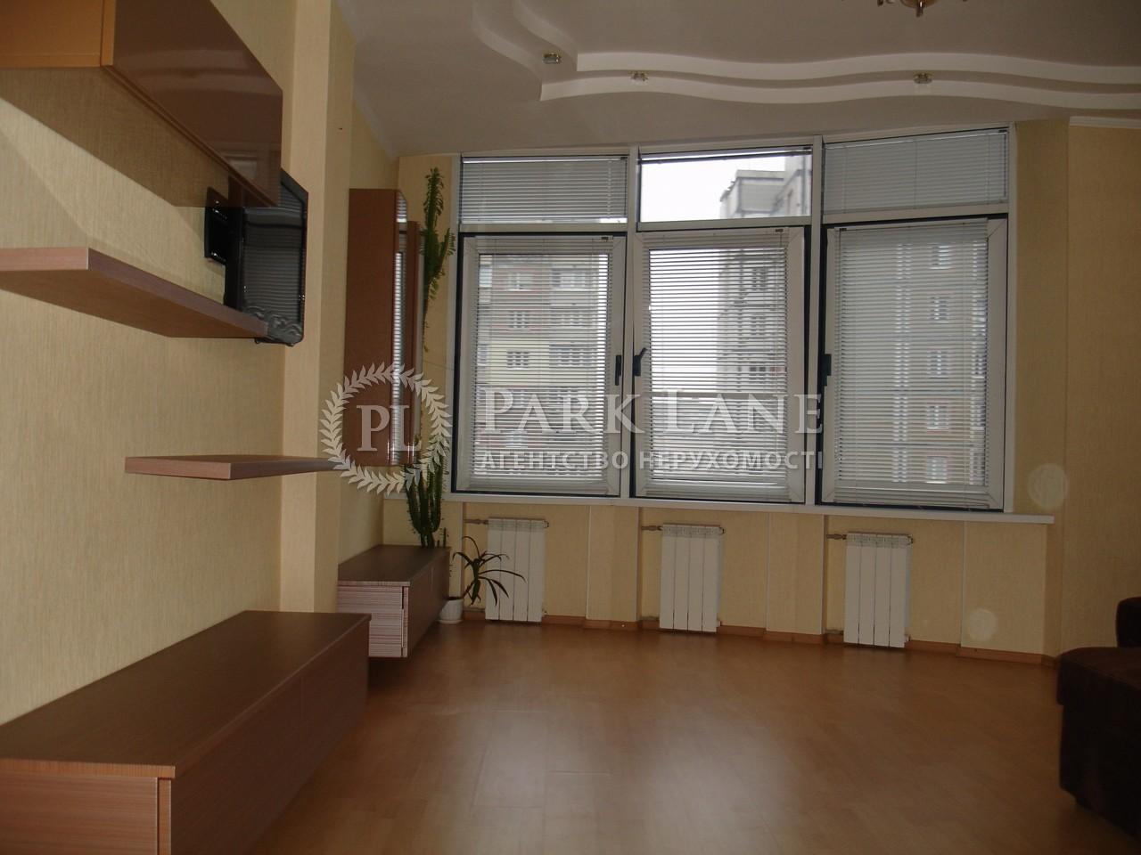 Квартира Академика Палладина просп., 20, Киев, X-24478 - Фото 3