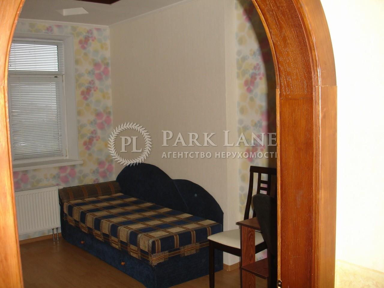 Квартира Академика Палладина просп., 20, Киев, X-24478 - Фото 6