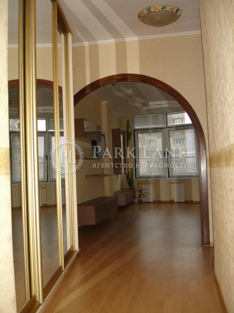 Квартира Академика Палладина просп., 20, Киев, X-24478 - Фото 10