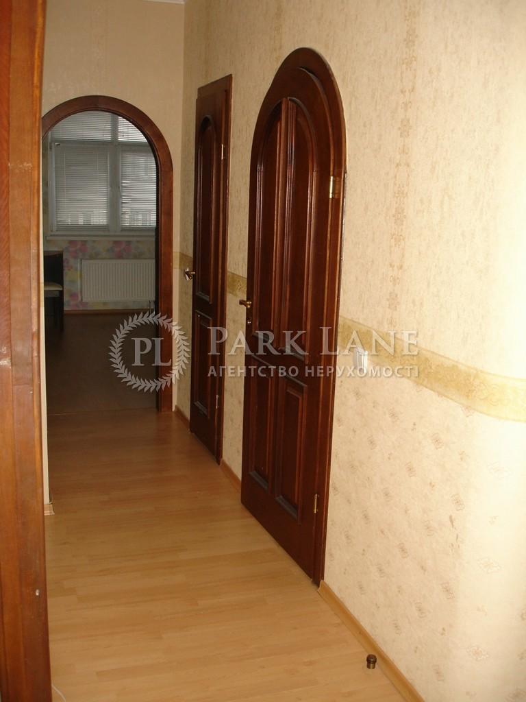 Квартира Академика Палладина просп., 20, Киев, X-24478 - Фото 11