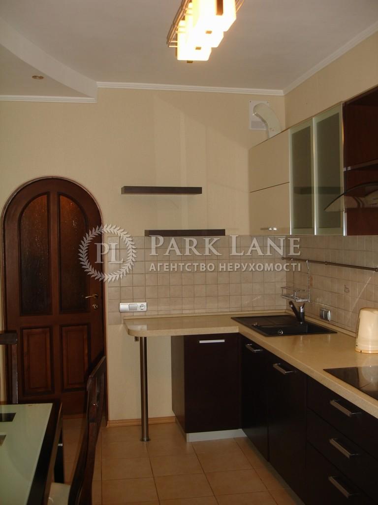 Квартира Академика Палладина просп., 20, Киев, X-24478 - Фото 8