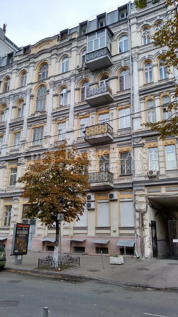 Квартира ул. Пушкинская, 31а, Киев, B-91837 - Фото 1