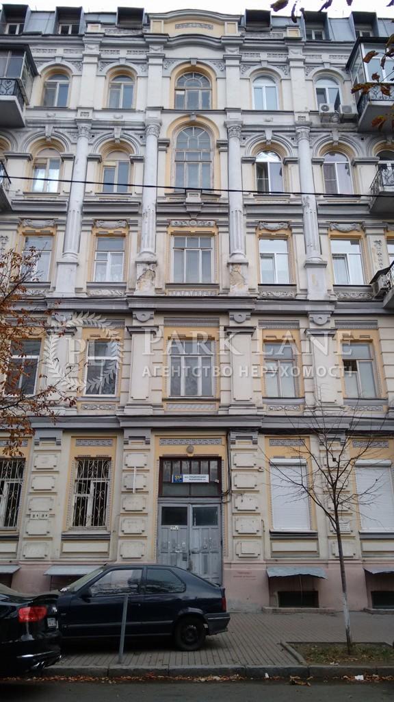 Квартира ул. Пушкинская, 31а, Киев, B-91837 - Фото 22