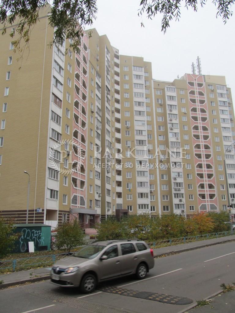 Квартира ул. Гонгадзе (Машиностроительная), 21, Киев, R-35101 - Фото 5