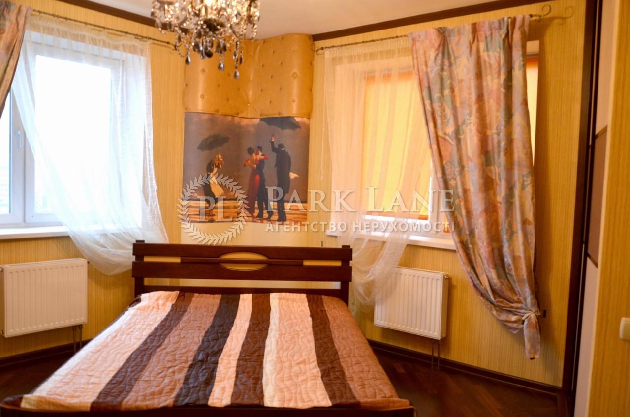 Квартира ул. Голосеевская, 13а, Киев, X-26493 - Фото 6