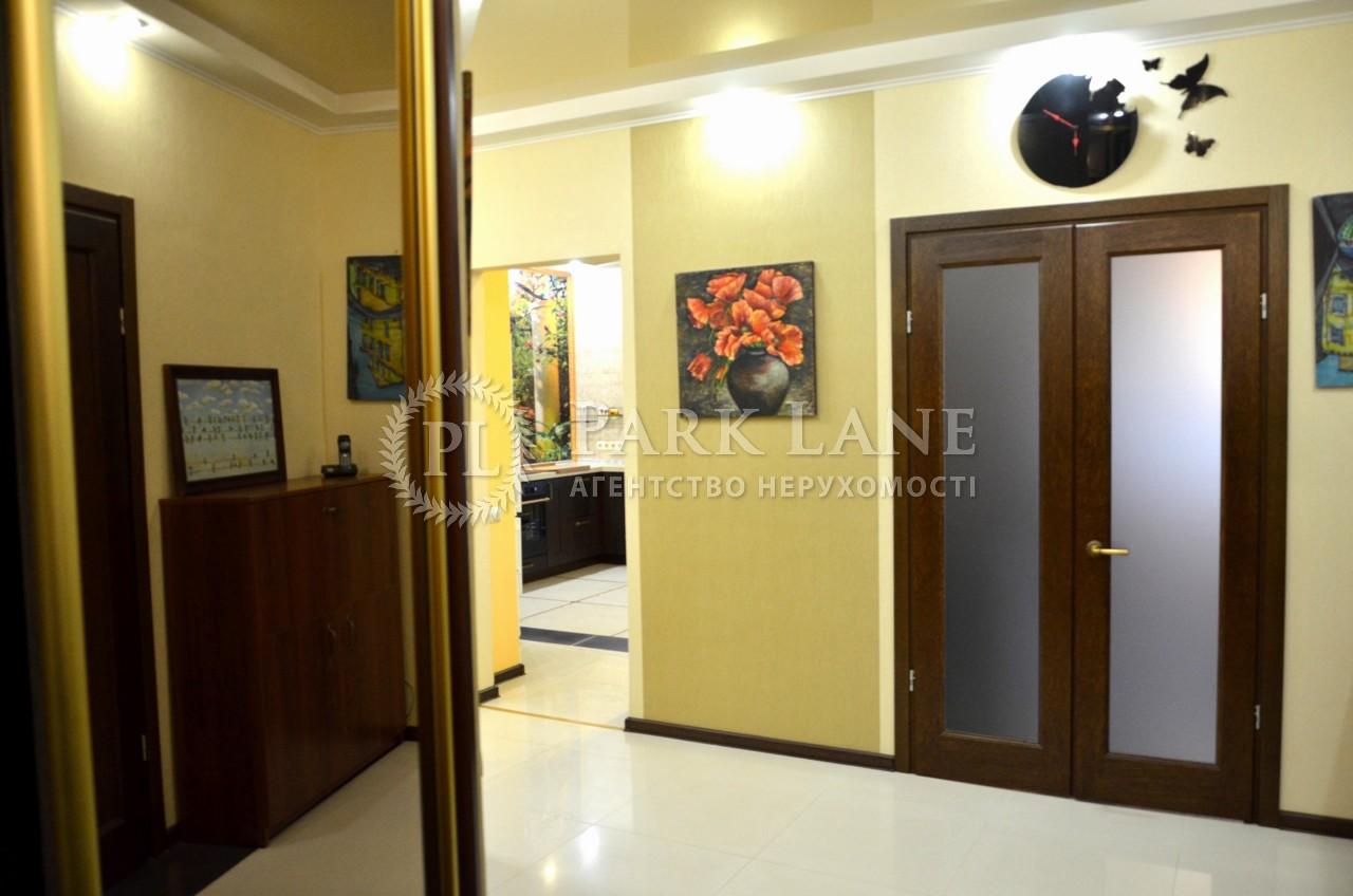 Квартира ул. Голосеевская, 13а, Киев, X-26493 - Фото 10