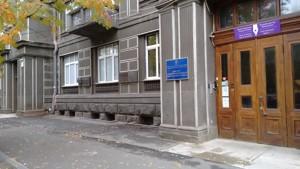 Квартира Z-816748, Терещенковская, 5, Киев - Фото 25