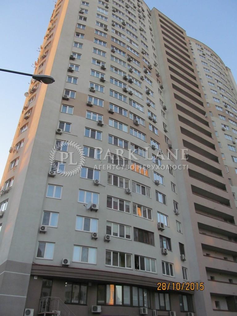 Квартира Победы просп., 121, Киев, Z-760804 - Фото 1