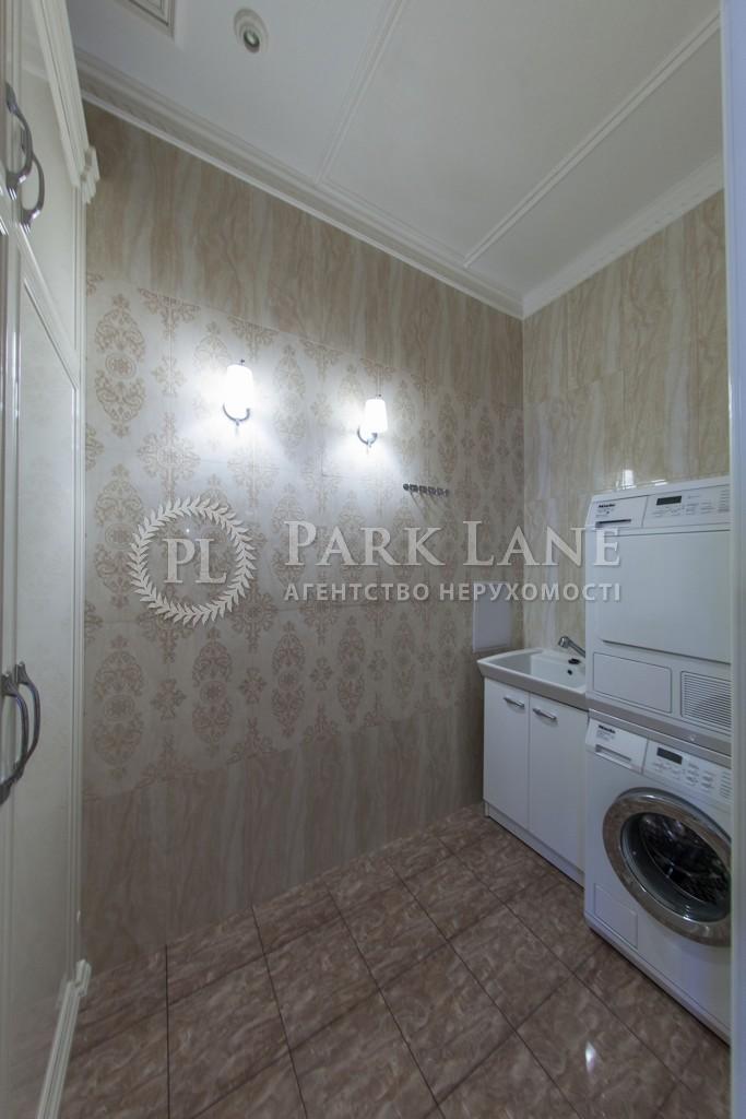 Квартира K-21725, Институтская, 18а, Киев - Фото 43