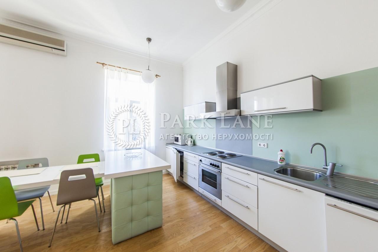 Квартира ул. Липская, 9а, Киев, J-13265 - Фото 7