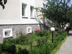 Дом Z-1632945, Киевская, Петропавловская Борщаговка - Фото 10