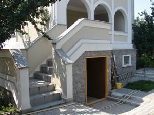 Дом Z-1632945, Киевская, Петропавловская Борщаговка - Фото 11