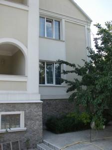 Дом Z-1632945, Киевская, Петропавловская Борщаговка - Фото 12