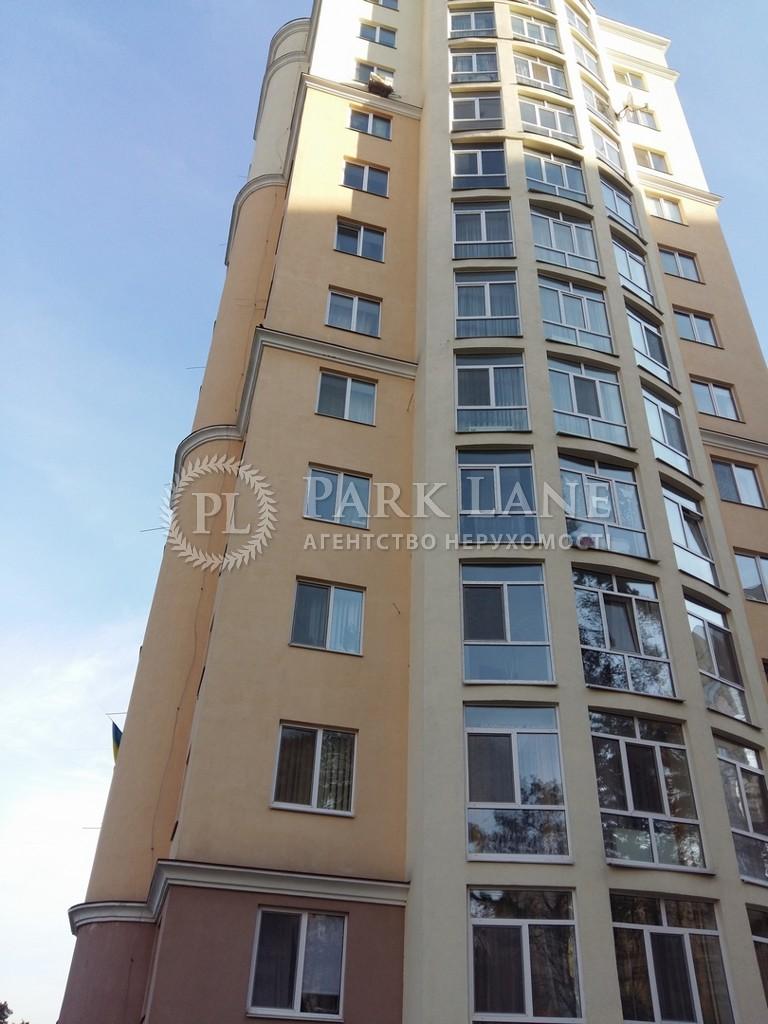Квартира ул. Лобановского, 24, Чайки, R-9819 - Фото 2