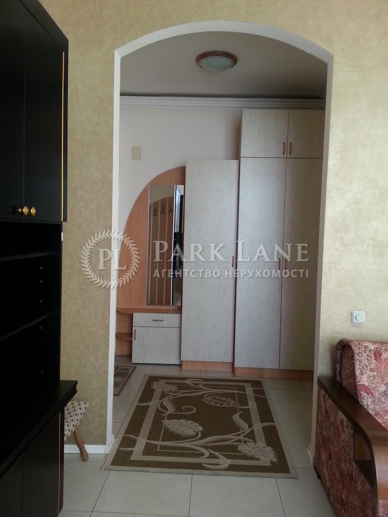 Квартира ул. Большая Васильковская, 29, Киев, O-454 - Фото 15