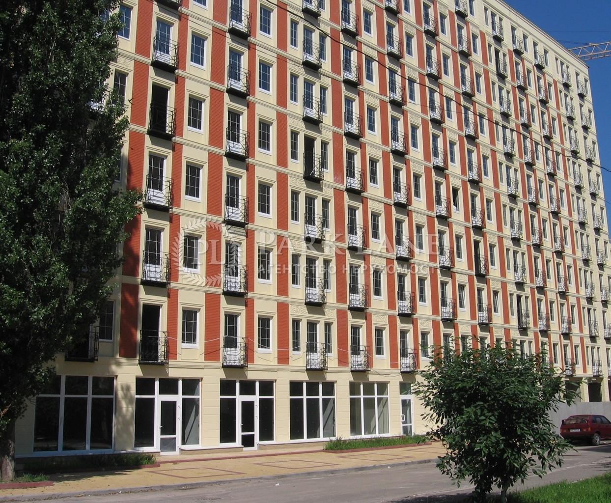 Квартира ул. Клавдиевская, 40б, Киев, Z-492796 - Фото 1