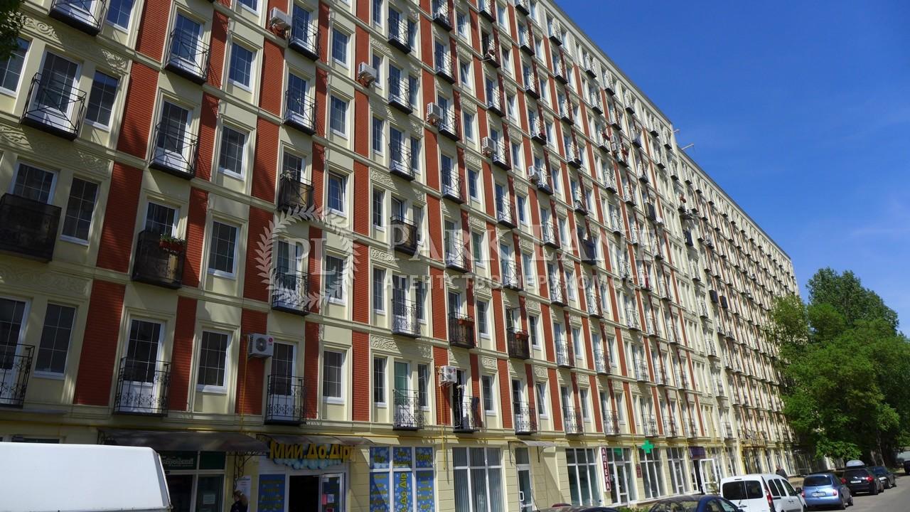 Квартира ул. Клавдиевская, 40а, Киев, Z-60087 - Фото 1