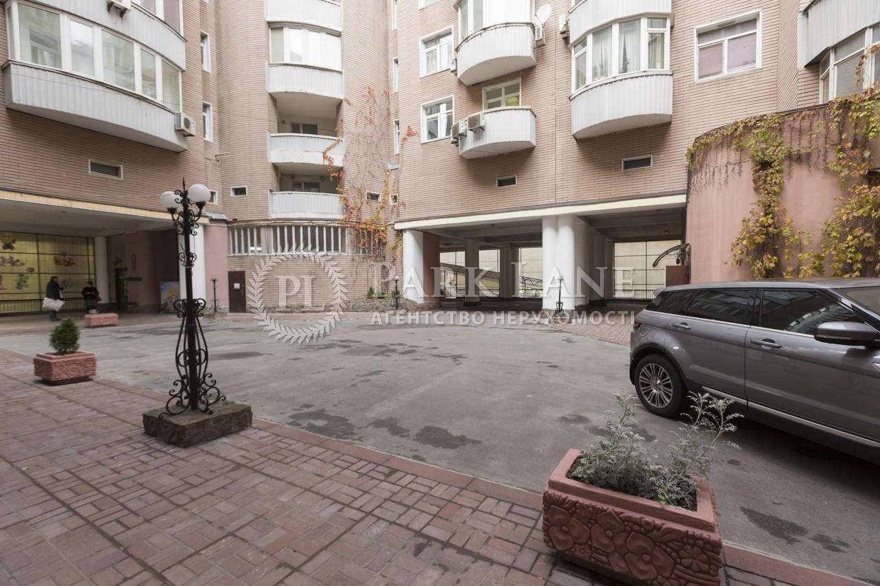 Квартира ул. Антоновича (Горького), 140, Киев, Z-370778 - Фото 3
