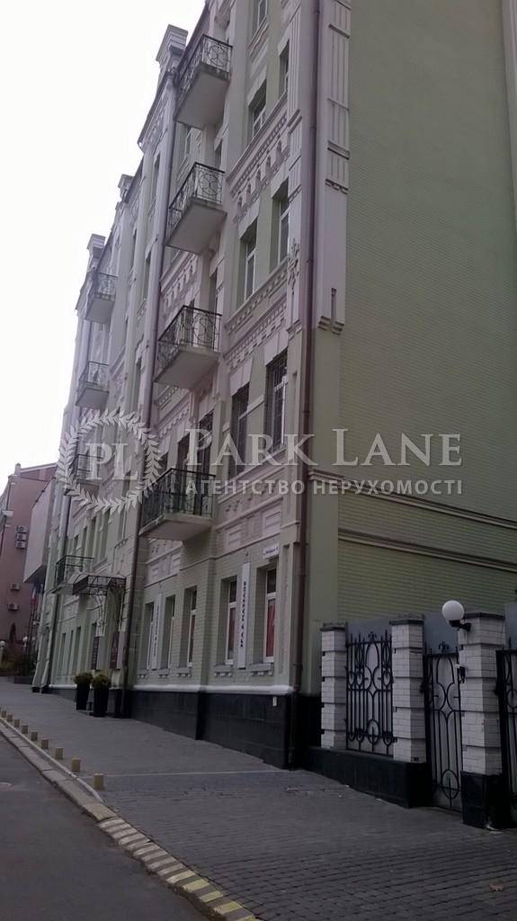 Квартира ул. Рейтарская, 41, Киев, X-24069 - Фото 22