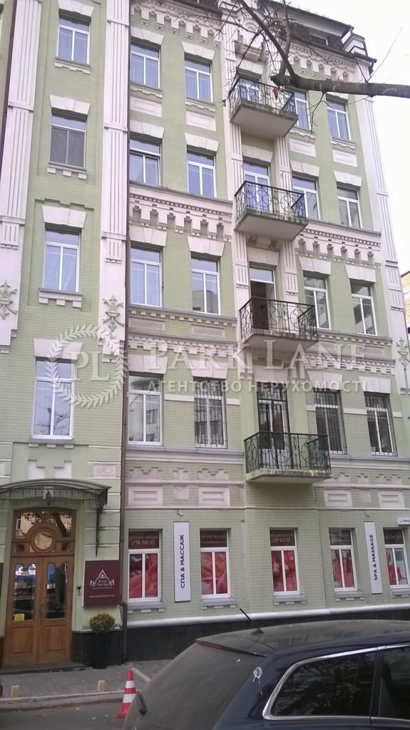 Квартира ул. Рейтарская, 41, Киев, X-24069 - Фото 21
