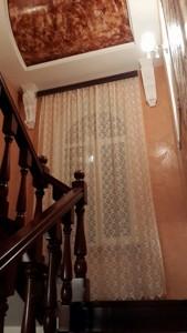 Дом Z-1636864, Школьная, Вышгород - Фото 14