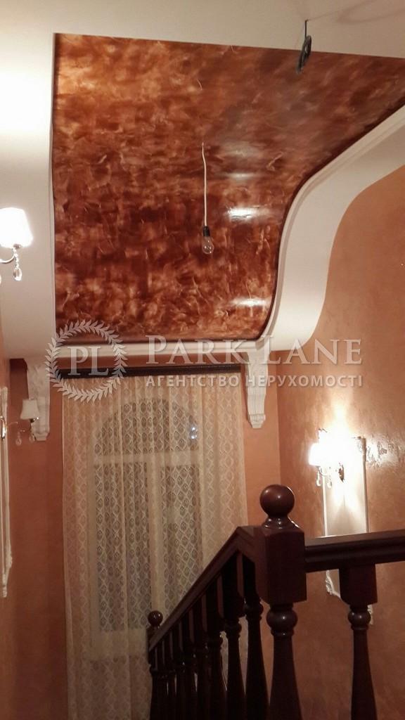 Дом Z-1636864, Школьная, Вышгород - Фото 15