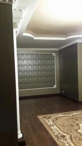 Дом Z-1636864, Школьная, Вышгород - Фото 5