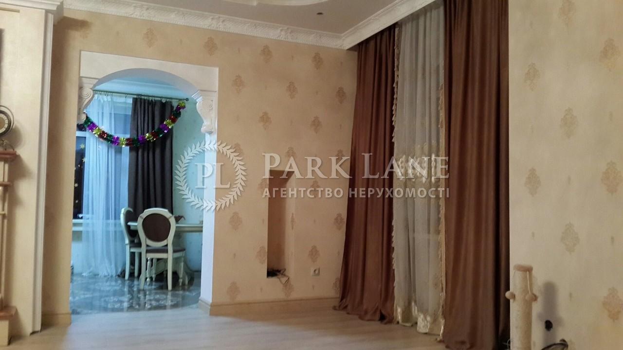 Дом Z-1636864, Школьная, Вышгород - Фото 6