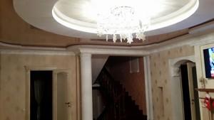 Дом Z-1636864, Школьная, Вышгород - Фото 11