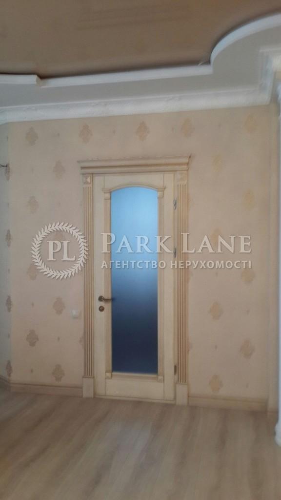 Дом Z-1636864, Школьная, Вышгород - Фото 10