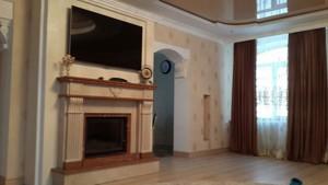 Дом Z-1636864, Школьная, Вышгород - Фото 9