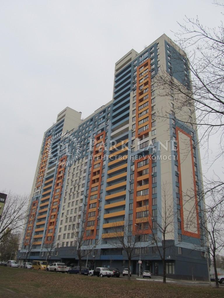 Квартира ул. Богатырская, 6а, Киев, R-31042 - Фото 7