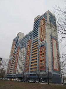 Квартира Z-722643, Богатирська, 6а, Київ - Фото 2