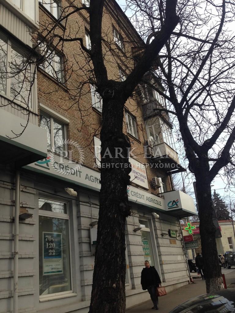 Квартира вул. Басейна, 23, Київ, F-7634 - Фото 12