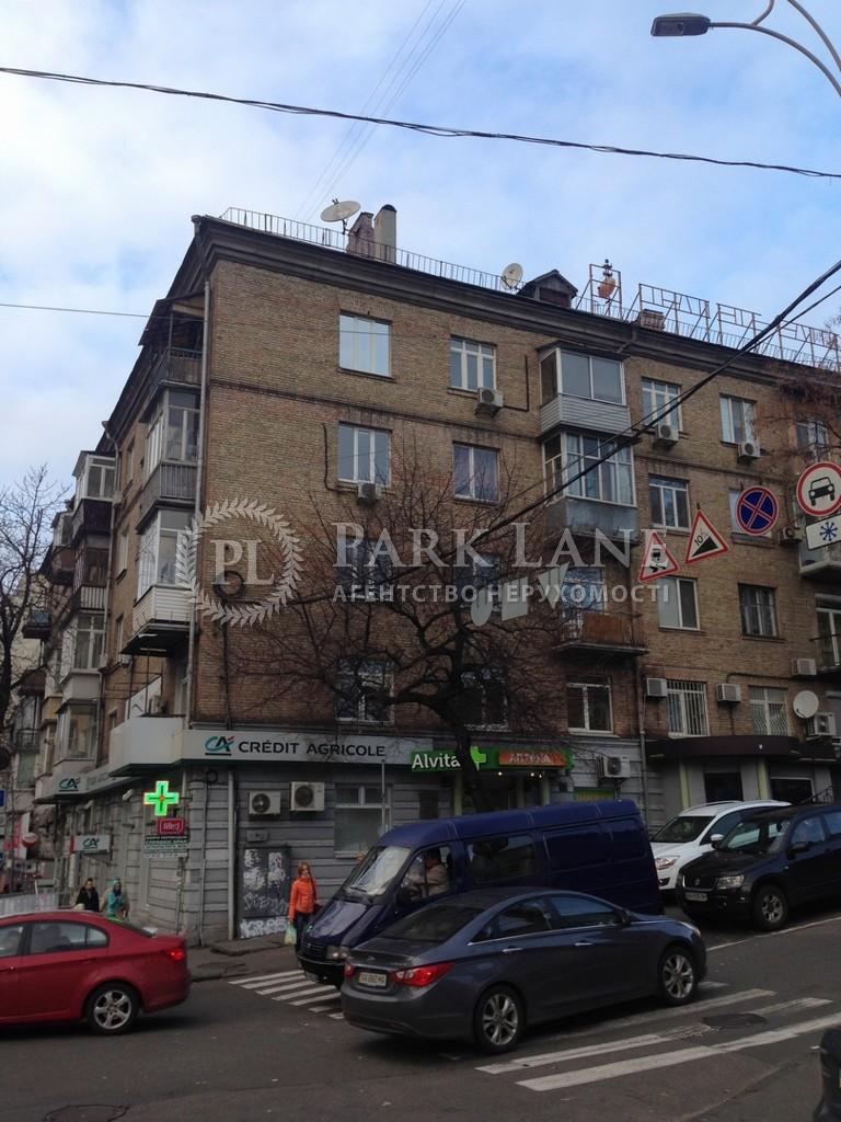 Квартира вул. Басейна, 23, Київ, F-7634 - Фото 1
