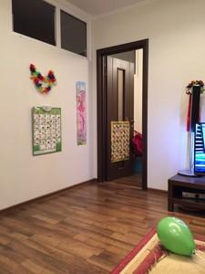 Квартира Z-1593540, Лобановского, 9, Чайки - Фото 4