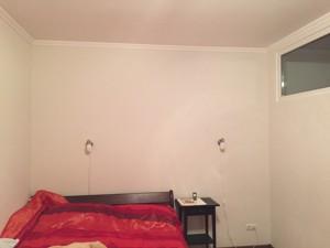 Квартира Z-1593540, Лобановского, 9, Чайки - Фото 6